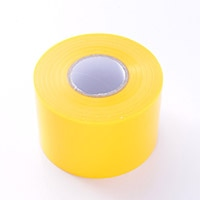 ビニールテープ 黄 50×20