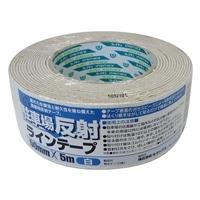 反射タイプロードテープ 50mmX5m 白