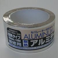 耐熱アルミテープ 50mm×10m