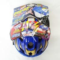 YB-3017 アイシールドヘルメット S ブルー