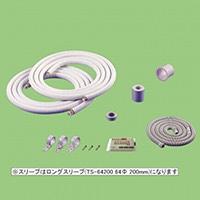 関東 AC配管セット2分4分5m 5H−24FSP
