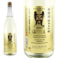 【数量限定】梵 純米大吟醸 GOLD <クール便> 1800ml【別送品】
