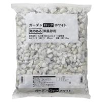 砂利 ガーデンロック ホワイト 10kg