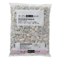 砂利 ガーデンストーン ピンク 10kg