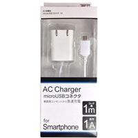 AC充電器microUSBコネクタ1A WH
