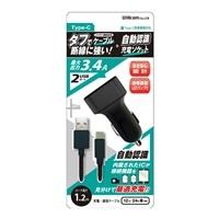 ウィルコム USBソケット Type-C