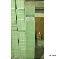 ミラテクト床用断熱材 (2坪)  Y-30