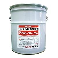 アイカ モルタル混和剤 18kg
