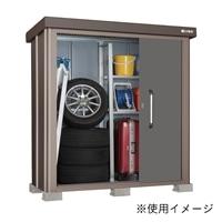 物置 SK8-50 ギングロ【別送品】
