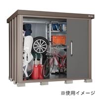 物置 SK8-100 ギングロ【別送品】