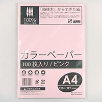 カラーペーパー100枚入り A4 ピンク 束