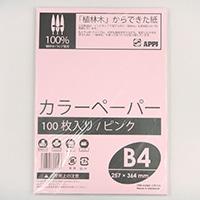 カラーペーパー100枚入り B4 ピンク 束