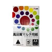 高品質マルチ用紙 A4  2500枚(500×5) ケース