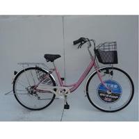 【自転車】【全国配送】《ダンロップ》軽快車 ノウム 外装6段 26インチ ピンク【別送品】