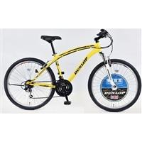 【自転車】《ダンロップ》26ATB ゲール イエロー【別送品】