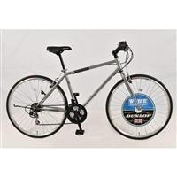 【自転車】DNP/700C クロスバイク ウェブ・ソラノ5 シルバー【別送品】