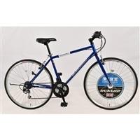 【自転車】DNP/700C クロスバイク ウェブ・ソラノ5 ブルー【別送品】