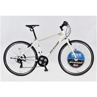 【自転車】【全国配送】DNP/700C アルミコモドII ホワイト【別送品】