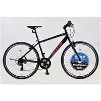 【自転車】【全国配送】DNP/700C アルミコモドII ブラック【別送品】