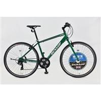 【自転車】【全国配送】DNP/700C アルミコモドII グリーン