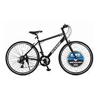【自転車】《ダンロップ》700C ダンロップ アルミ リベルテ マットブラック