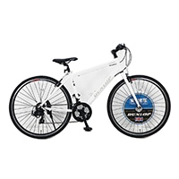 【自転車】《ダンロップ》700C ダンロップ アルミ リベルテ マットホワイト