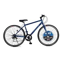 【自転車】《ダンロップ》700C ダンロップ ウェブソラノC ブルー