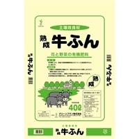 【店舗限定】熟成牛ふん 40L