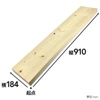 【SU】SPF材 2×8 3F【別送品】