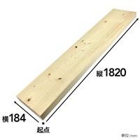 【SU】SPF材 2×8 6F【別送品】