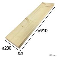 【SU】SPF材 2×10 3F【別送品】