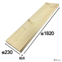 【SU】SPF材 2×10 6F【別送品】