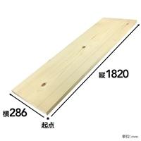 【SU】SPF材 1×12 6F【別送品】