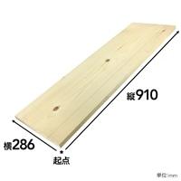 【SU】SPF材 1×12 3F