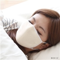 アルファックス 大判 潤いシルクのおやすみマスク ポーチ付き キナリ
