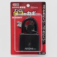 AEGIS 南京錠 50mm IB−105