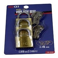 南京錠同一キー IB-008 25mm 3個