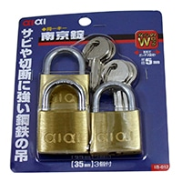 南京錠同一キー 35mm IB-012 3個