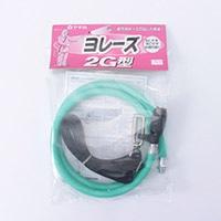 ヤマホ ヨレーズ  2G型