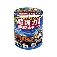 【店舗限定】ジットタイガーテープ 10cm×150cm 透明