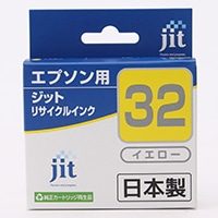 ICY32互換ジットリサイクルインク