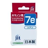 ジットリサイクルインク JIT-C07EC