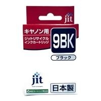 ジットリサイクルインク JIT-C09B