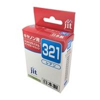ジットリサイクルインク JIT-C321C