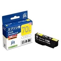 ジットリサイクルインク JIT-E70YL