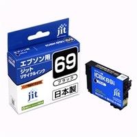 ジットリサイクルインク JIT-E69B