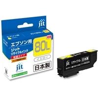 ジットリサイクルインク JIT-E80YL