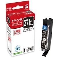 キヤノン Canon BCI-371XLBK 写真ブラック(大容量)対応 ジットリサイクルインク