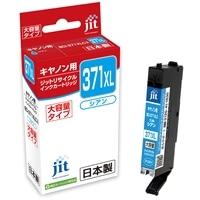 キヤノン Canon BCI-371XLC シアン(大容量)対応 ジットリサイクルインク