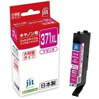 キヤノン Canon BCI-371XLM マゼンタ(大容量)対応 ジットリサイクルインク